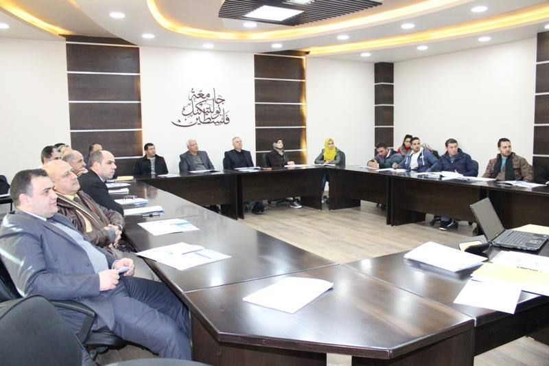 جامعة بوليتكنك فلسطين تطلق برنامج ماجستير في الطاقة المتجددة
