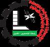 جامعة بوليتكنك فلسطين