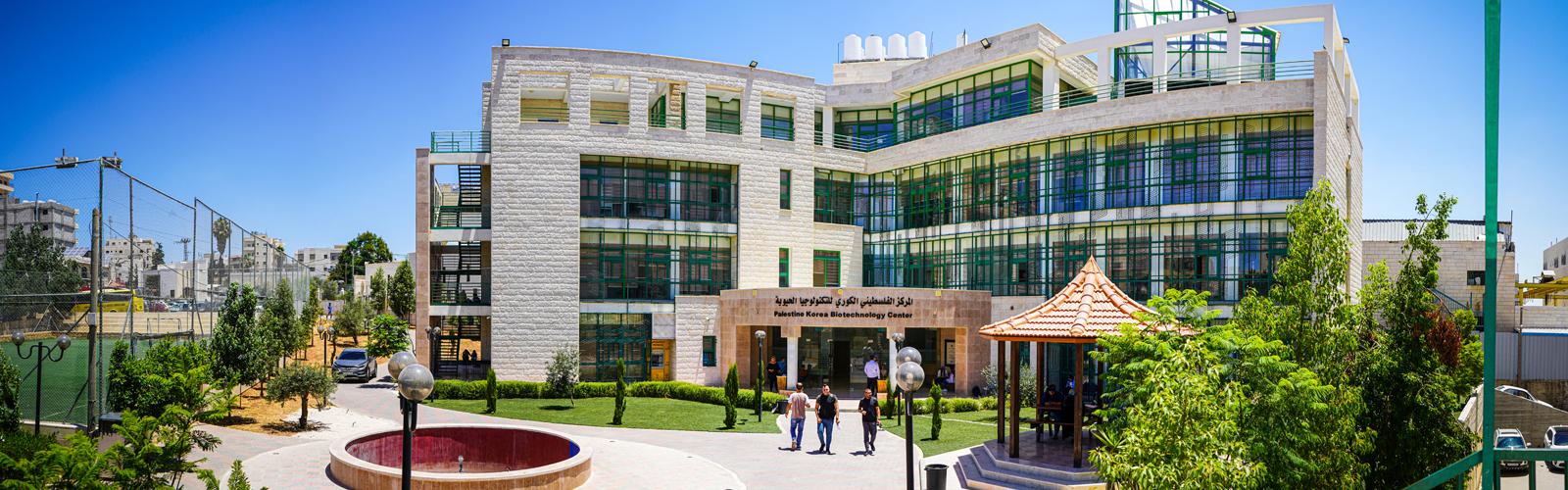 Palestine Polytechnic University (PPU) - Welcome to Palestine Polytechnic University