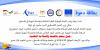 Palestine Polytechnic University (PPU) - دعوة لحضور فعاليات اليوم العالمي للسلامة والصحة المهنية في رحاب جامعة بوليتكنك فلسطين