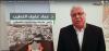 "Palestine Polytechnic University (PPU) - توقيع كتاب "" مقدسيون صنعوا تاريخا ""  لمؤلفيه أ.د عماد الخطيب و أ.عزيز العصا"