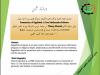 Palestine Polytechnic University (PPU) - ورشة عمل بعنوان Presentation of SageMath A Free Mathematics Software