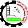 """Palestine Polytechnic University (PPU) - جامعة بوليتكنك فلسطين تحصد المركز الأول على مستوى الماجستير في مسابقة """"الطالب الجامعي الباحث"""""""