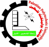 Palestine Polytechnic University (PPU) - Master's Program in Intelligent Systems launched at Palestine Polytechnic University