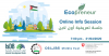 Palestine Polytechnic University (PPU) - دعوة لحضور ورشة تعريفية لإطلاق مشروع ecopreneur