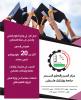 Palestine Polytechnic University (PPU) -  إعلان التسجيل ببرامج الدبلوم المهني في جامعة بوليتكنك فلسطين