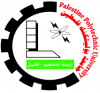 "Palestine Polytechnic University (PPU) - Palestine Polytechnic University Receives the New President of the Italian ""CESVI"""