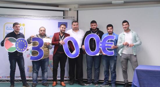 "Palestine Polytechnic University (PPU) - Palestine Polytechnic University wins the Third Place in ""Know Europe"" Competition  at the Palestinian universities level"