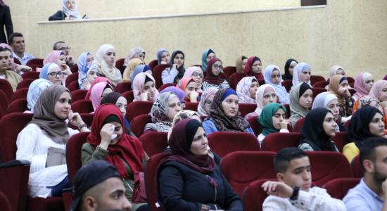 Palestine Polytechnic University (PPU) - جامعة بوليتكنك فلسطين وكلية الطب الحكومية تستقبلان طلبة برنامج الطب البشري المشترك