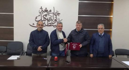 """Palestine Polytechnic University (PPU) - جامعة بوليتكنك فلسطين توقّع اتفاقية تعاون مع مجموعة الهيدرولوجيين الفلسطينيين حول """"فحوصات القيمة الحرارية للنفايات"""""""