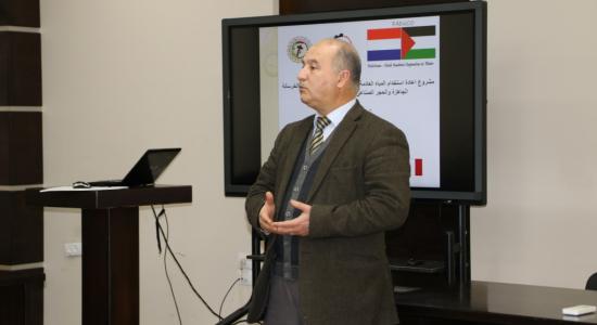 """Palestine Polytechnic University (PPU) - جامعة بوليتكنك فلسطين تعقد ورشة عمل حول """"إعادة استخدام المياه العادمة من ربو قص الحجر في صناعة الخرسانة الجاهزة والحجر الصناعي"""""""