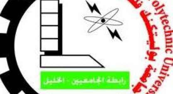 Palestine Polytechnic University (PPU) - Publishing A Research Paper for Applied Biology Students in A Refereed Journal
