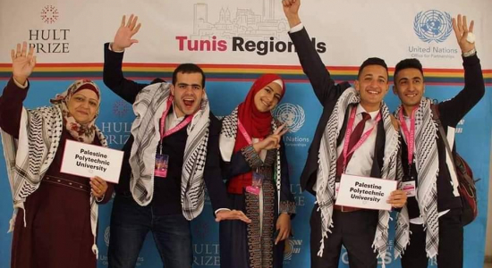 Palestine Polytechnic University (PPU) - Palestine Polytechnic University Participates in the Hult Prize International Competition