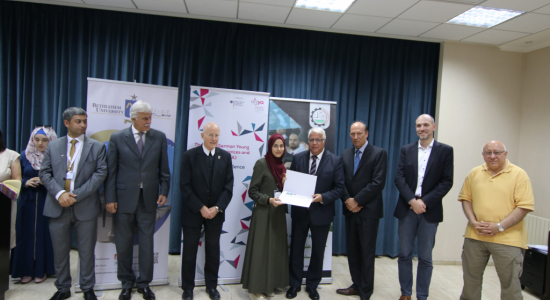 Palestine Polytechnic University (PPU) - Closing ceremony of AGYA Summer School in Numerical Simulation at Palestine Polytechnic University and Bethlehem University