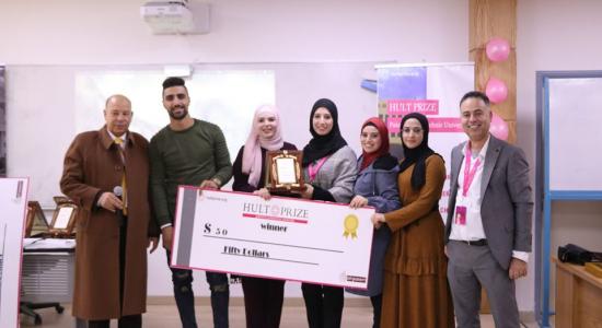 """Palestine Polytechnic University (PPU) - Palestine Polytechnic University is holding its international """"HULT PRIZE"""" competition"""