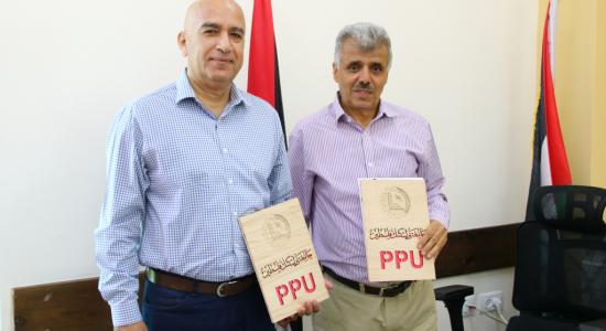 Palestine Polytechnic University (PPU) - جامعة بوليتكنك فلسطين توقّع اتفاقية تعاون مع شركة واصل لنقل وتوزيع بريد الجامعة