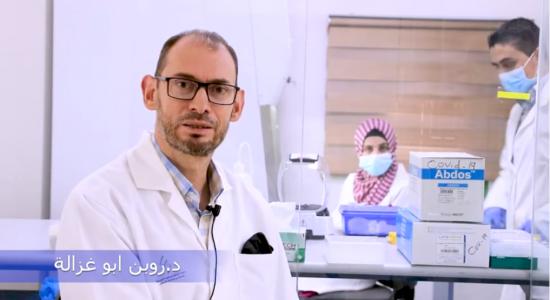 Palestine Polytechnic University (PPU) - بالفيديو د. روبن ابو غزالة - الباحث في المركز الفلسطيني الكوري للتكنولوجيا الحيوية