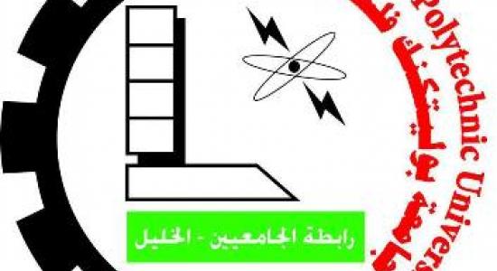 Palestine Polytechnic University (PPU) - جامعة بوليتكنك فلسطين تشارك في المؤتمر الدولي للطاقة المُتجددة